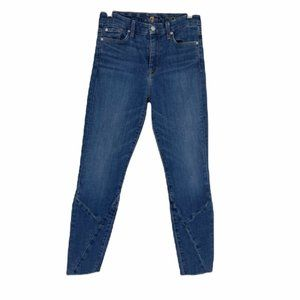 7 for all Mankind High ride skinny ankle cropped paneled jeans